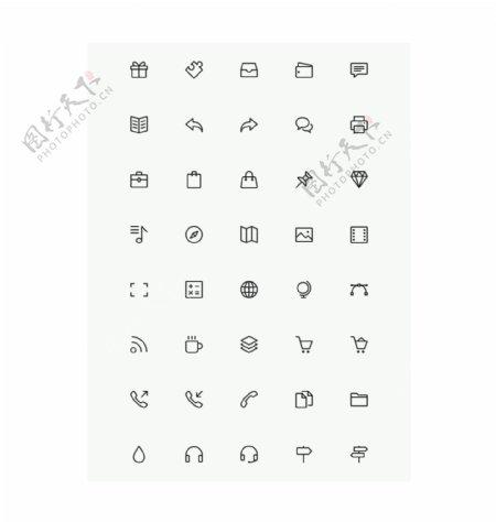 网页icon图标手机UI图标符