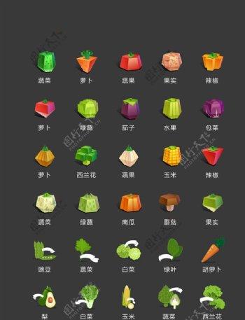 美食图标食品图标美食餐饮