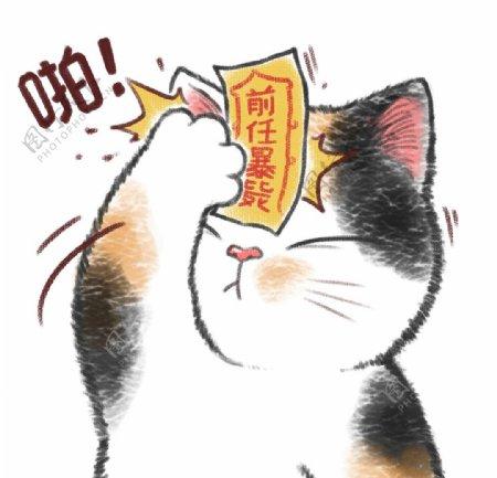 可爱的猫猫手绘动物卡通