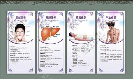 面部保养肝保养胆脾胃保气血保养