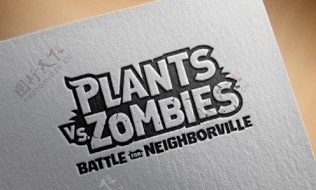 植物大战僵尸logo