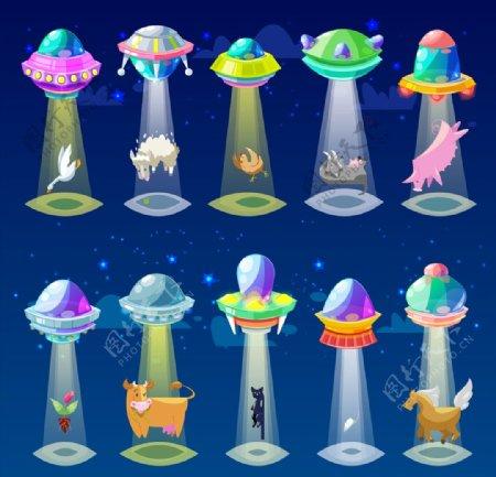 飞蝶UFO