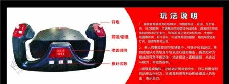 坦克玩法说明中文版