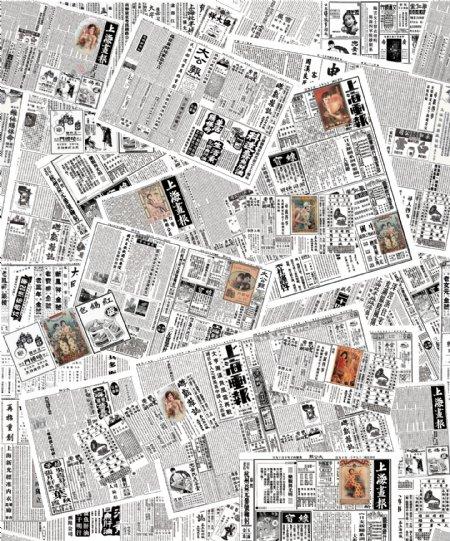 民国怀旧报纸四方连续图案