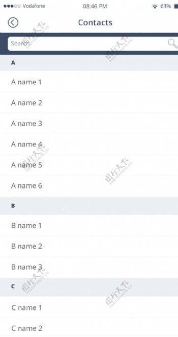 手机软件UI界面设计