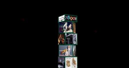 地产商业街精神堡垒3D设计