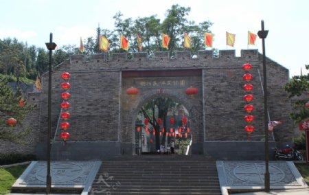 民俗文化园大门