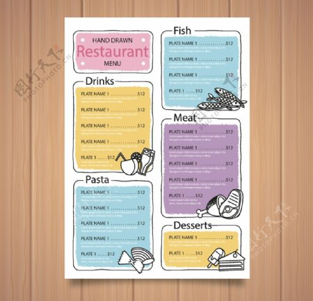 手绘特价菜单设计