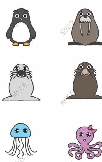 海洋动物集