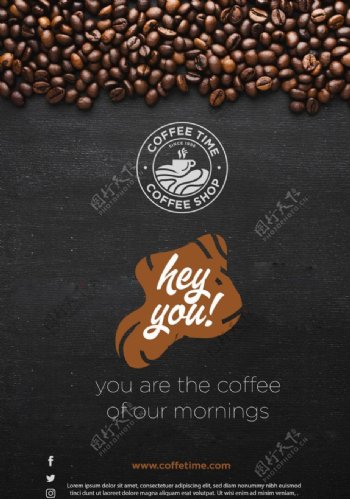 咖啡馆宣传海报招贴设计