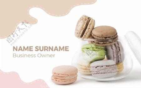 甜品商务卡片源文件