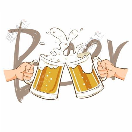 举杯碰杯欢庆啤酒节