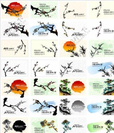 韩国梅花松树矢量名片素材