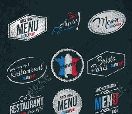 法国餐厅贴纸