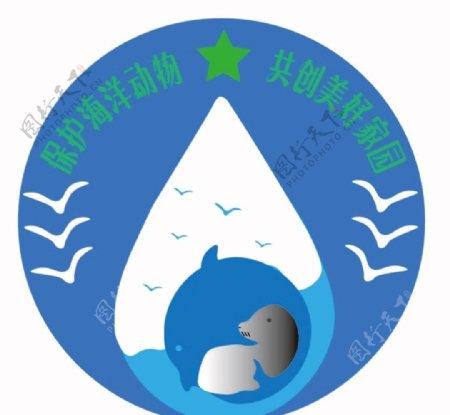 保护海洋动物图标