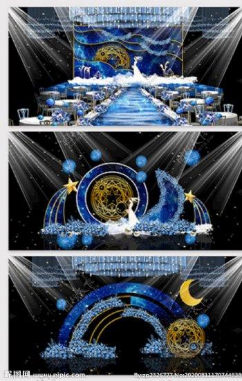 蓝色星空婚礼效果图