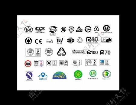 认证标志国际认证纸张认证