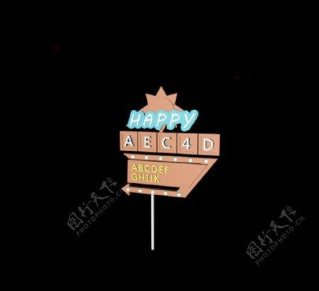 旅馆指示牌标牌旅店