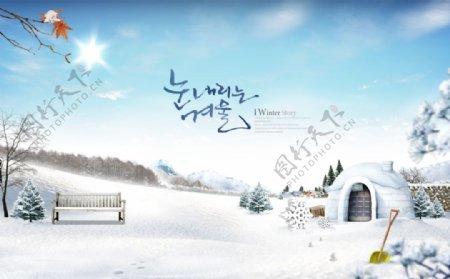 雪天唯美场景清新浪漫宣传海报