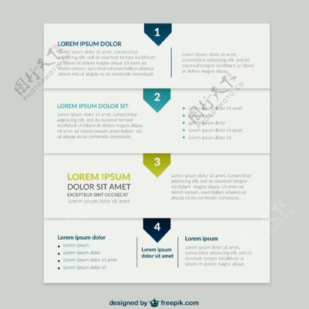 商务演示信息图表