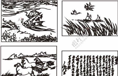 中国画白描
