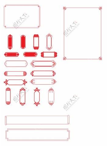 矢量中式设计花纹边框素材
