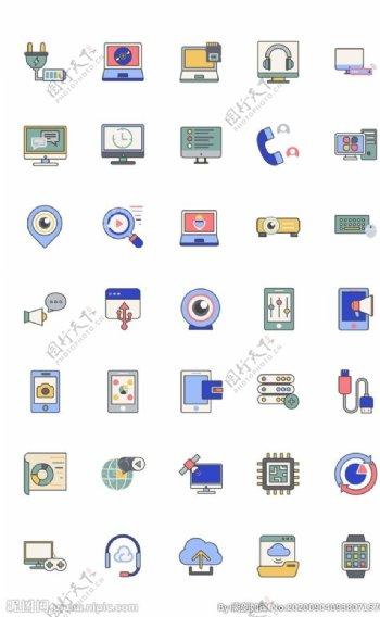 卡通手绘电脑数码IT互联网商务