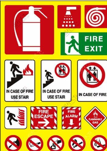 灭火器警示警告矢量标签