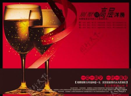 中国风古风红酒创意文案海报