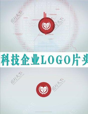 科技企业宣传片头LOGO模板