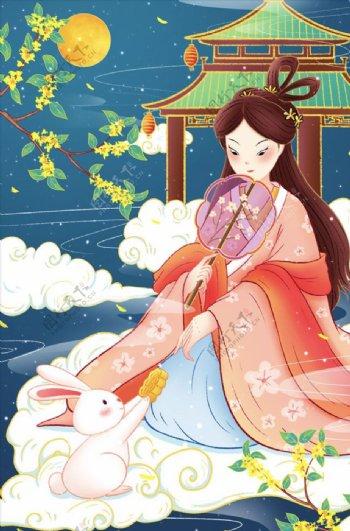 嫦娥和玉兔插画图片