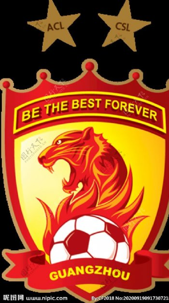 恒大足球队队徽图片