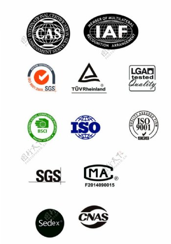 ISO认证图标LGA测试图图片
