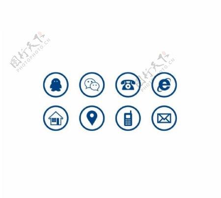 QQ微信名片小图标图片