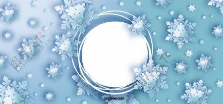 蓝色渐变立体雪花圆框背景图片