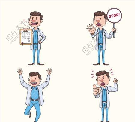 手绘搞笑男医生图片