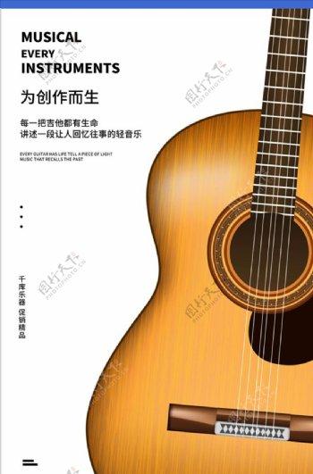 乐器培训图片