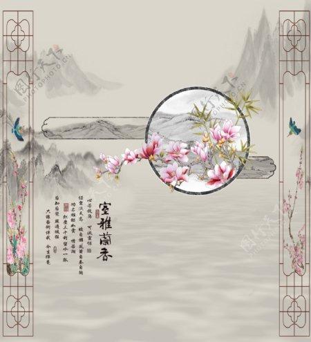 新中式山水背景图片