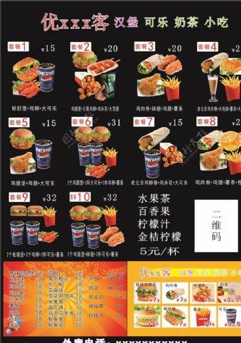 汉堡炸鸡外卖卡图片