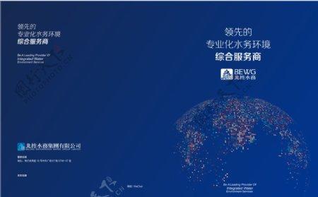 蓝色封面海报图片