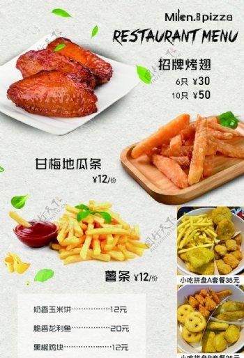 小吃菜单菜谱图片