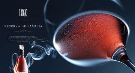 洋酒PSD海报图片