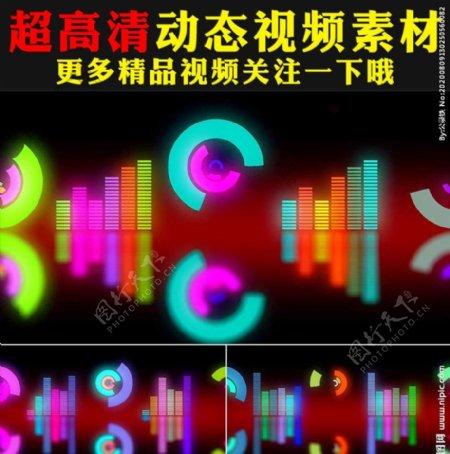 七彩音符波普频谱光线跳动视频