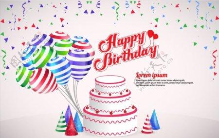 生日蛋糕和条纹气球图片