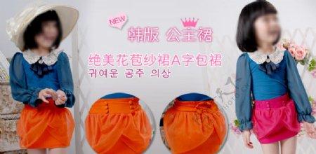 女童公主裙爆款打折促销图图片