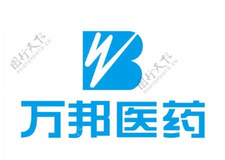徐州万邦医药标志LOGO图片