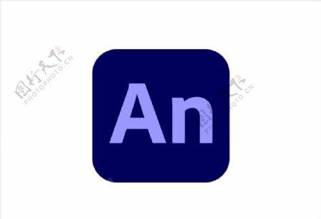 Adobe图标AN图片