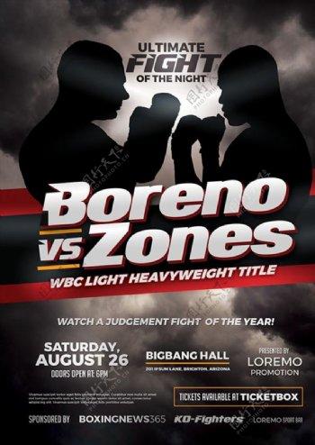 国外拳击比赛广告图片