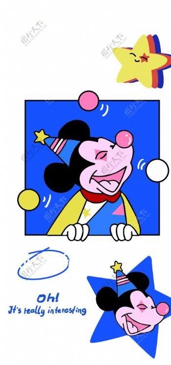 小丑米奇图片