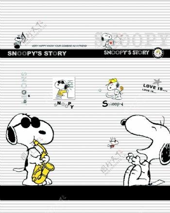 snoopy史卢比小狗萨图片